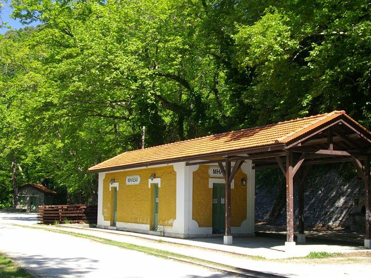 TRAVEL'IN GREECE I #Pelion Train station at Milees (Milies), #Thessaly, #Greece