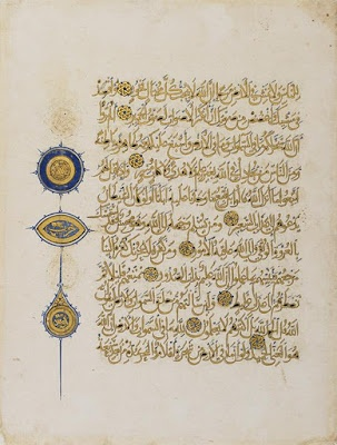 Folio from a Koran | Origin: Egypt | Period: 1313 Mamluk period | Details: This folio was originally part of a Koran commissioned by the Mamluk Sultan al-Nasir Muhammad (reigned 1294-95, 1299-1309, and 1309-40) of Egypt and Syria. According to its colophon, the manuscript was copied in gold by Shadhi ibn Muhammad ibn Ayyub (d. 1342) and illuminated by two artists, Aydughi ibn Abdullah and Ali ibn Muhammad, who show their design skill in the variety of marginal medallions as seen on this…