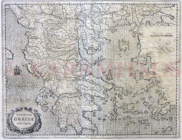 """MERCATOR Gerardus, """"Nova Totius Graeciae description"""", 1638-1680."""