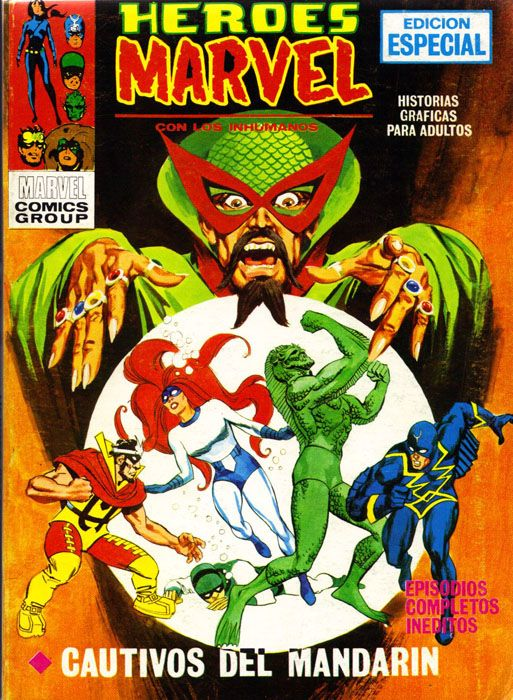 Héroes Marvel, V. 1, Nº 2