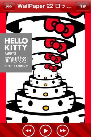 Hello Kitty cake idea「muta」とハローキティのコラボ壁紙集アプリ『ハローキティ×muta壁紙』配信開始 - Ameba News [アメーバニュース]
