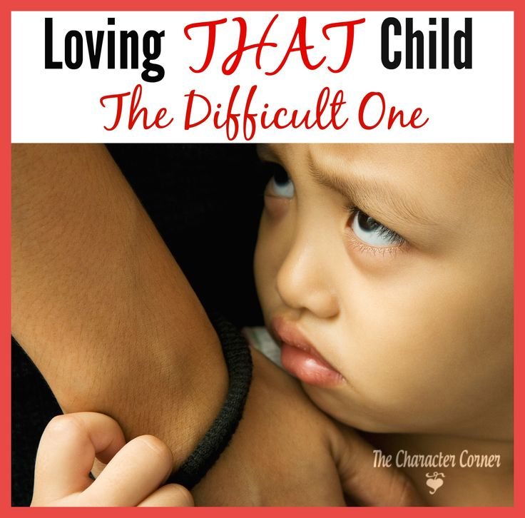Do you know how to love THAT child, the difficult one? Here are 4 ways to love our challenging or difficult children the way they need to be loved.