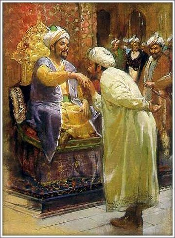 Ibn Battuta was a Guest of the Jaffna King in 1344