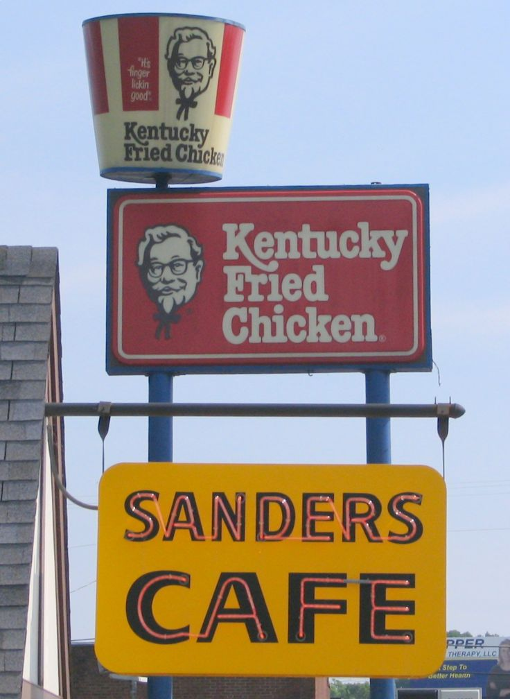 History of KFC - Wikipedia, the free encyclopedia