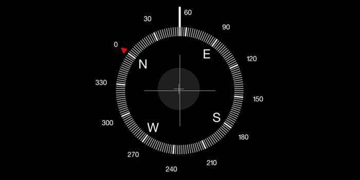 Cómo saber tus coordenadas con el GPS de iPhone con la brújula en iOS https://iphonedigital.es/como-saber-coordenadas-iphone-gps-aplicacion-brujula-ios/ #iphone