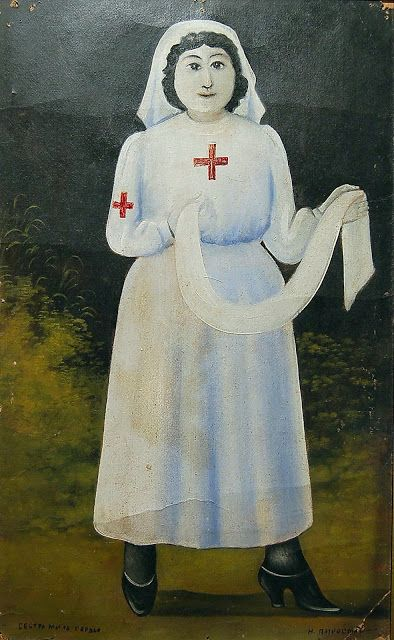 Sister of Mercy Niko Pirosmani