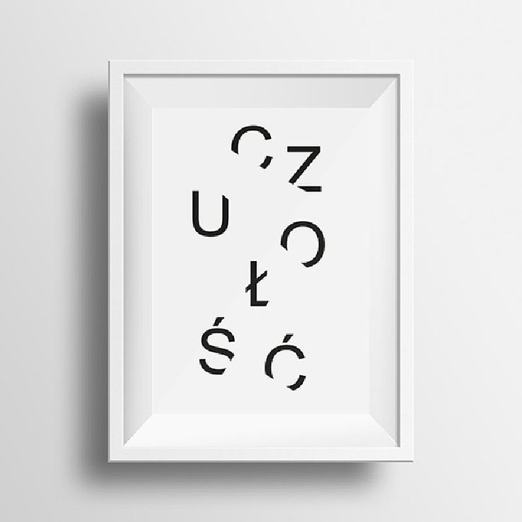 The minimalist design - a powerful, to meet the visual needs, and at the same time leave room to breathe. #mybaze #poster