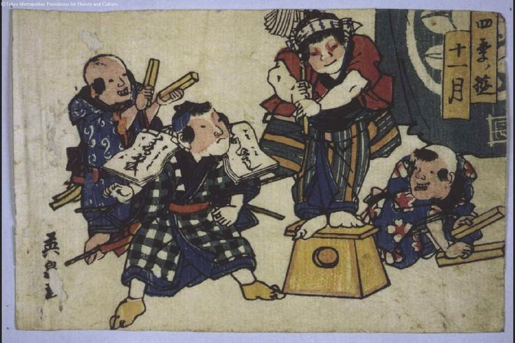 Keisai Eisen: Amusements in the Four Seasons: Eleventh Month - Edo Tokyo Museum