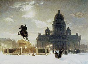 Суриков, Василий Иванович — «Вид памятника Петру I на Сенатской площади в Санкт-Петербурге» 1870