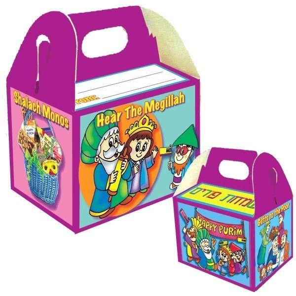 Purim Box Mishloach Manos