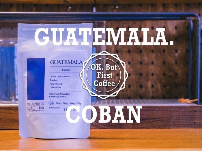 【#ButFirstCoffee】チョコレートと共に語り合うひとときに。この季節にぴったりなコーヒー「グアテマラ・コバン」-Cafe&Coffee-AllSync
