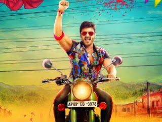 Current Theega Movie Release Date Trailers, Manoj Kumar, Rakul Preet, Jaggu Bhai, Sunny Leone starrer Current Theega telugu film new trailers,