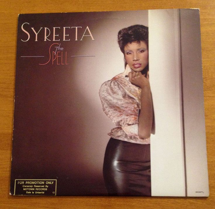 Syreeta The Spell LP EX 6039TL White Promo 1983 Vinyl