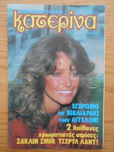 KATERINA - FARRAH FAWCETT - CHARLIE'S ANGELS -- GREEK COMICS --- YEAR 1979
