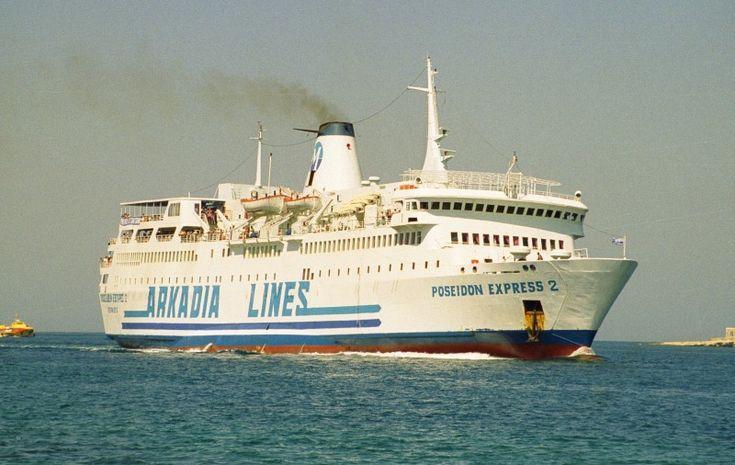 Poseidon Express 2