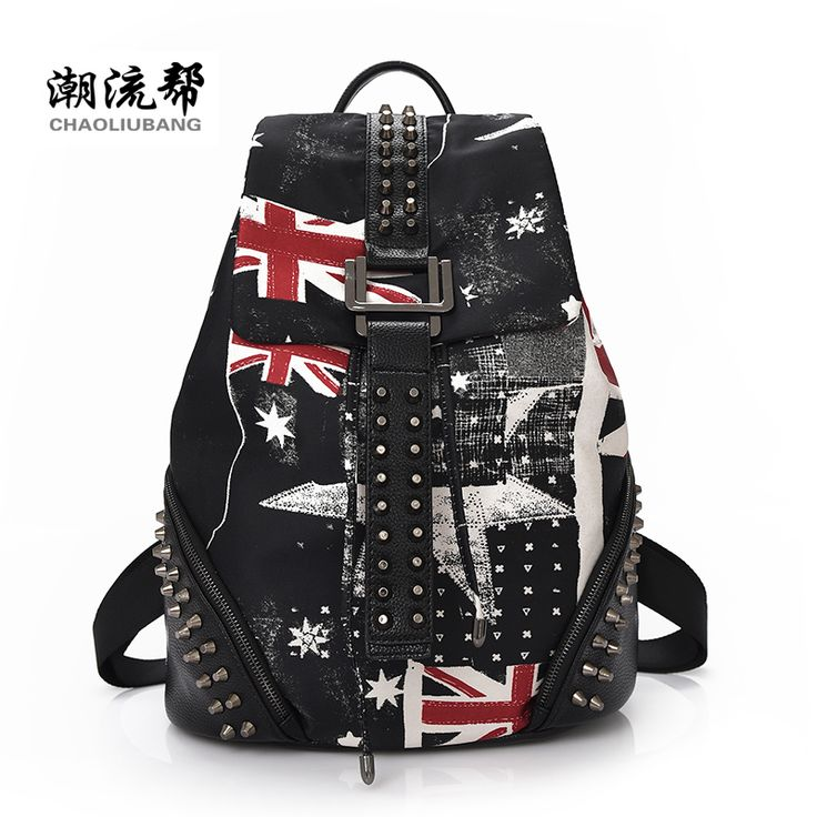 Sky fantasy fashion nylon with leather rivet punk hip-hop English style women backpack popular youth girls star vogue travel bag