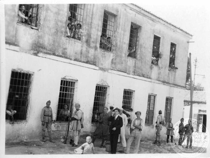 Patras. Prison. 1932; Dorothy Burr Thompson