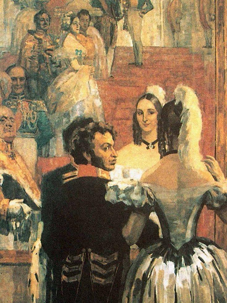 Ульянов Николай Павлович. Пушкин с женой перед зеркалом (Nikolai Ulianov - Pushkin with his wife befor the mirror)