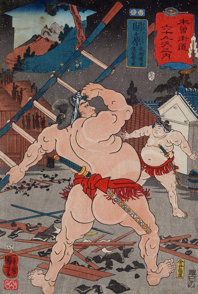木曽街道六十九次之内 関ケ原> SEKIGAHARA ON SIXTY-NINE STATIONS OF THE KOISOKAIDO ROA KUNIYOSHI UTAGAWA 1798-1861 Last of Edo Period