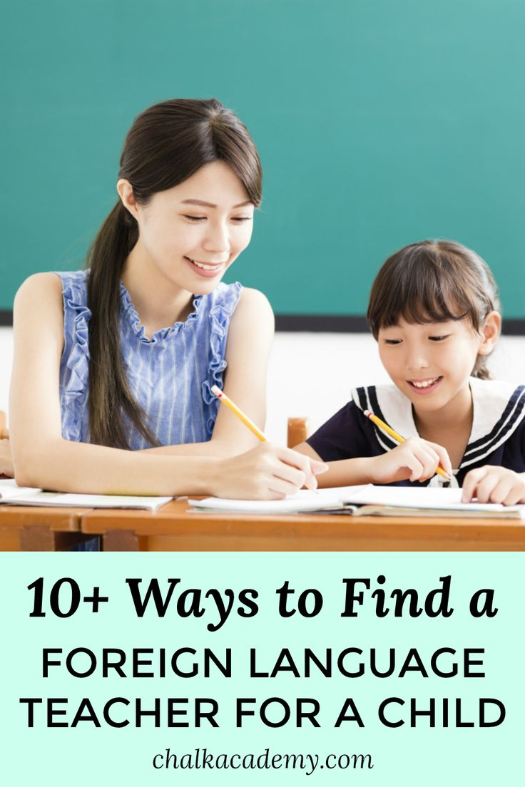 10+ Methods to Discover a International Language Instructor for Your Little one