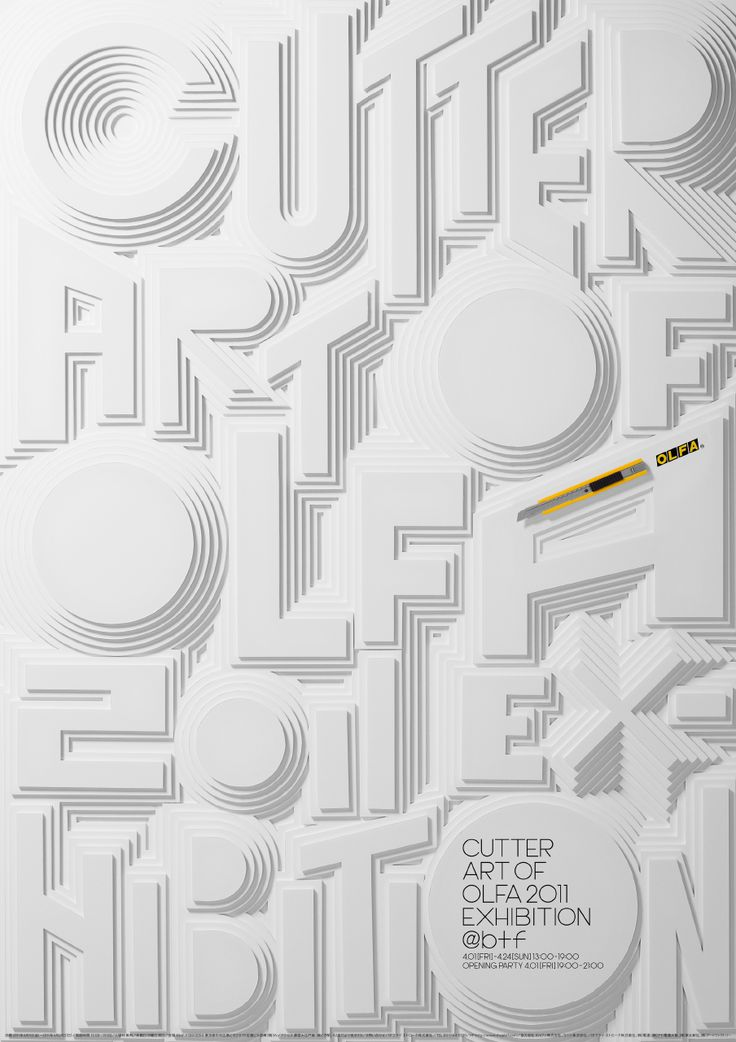 八木秀人 Hideto YAGI » OLFA – CUTTER ART 2011