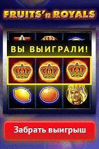 Вулкан платинум игровые автоматы онлайн vlknplatinum com