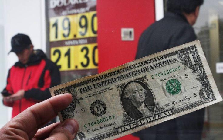 El Banco de México vuelve a salir al rescate de un peso en crisis | Economía | EL PAÍS