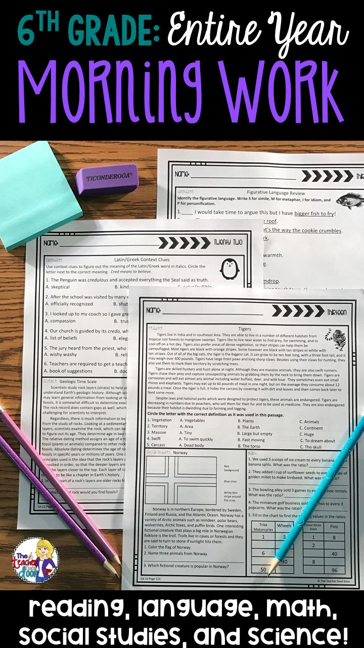 This Morning Work resource for sixth graders is a comprehensive, unique type of morning work, because it is a full page per day and it includes EVERY 6th grade Common Core standard for reading, language, and math, as well as social studies and science too! It is a no-prep, easy to use tool for busy teachers to target common core and NGSS standards that spiral throughout the year. This morning work unit includes engaging topics and a variety of formats throughout the year.