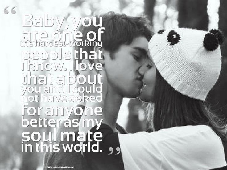 Cute Love Texts for Him or Her - Freshmorningquotes