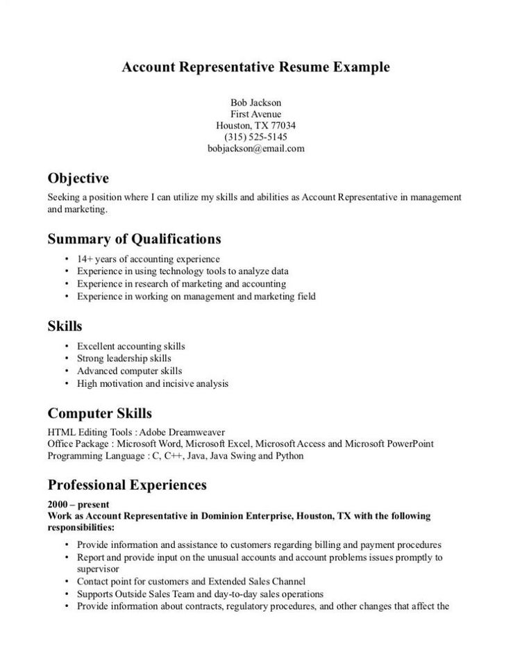 bartender resume no experience best of writing a resume