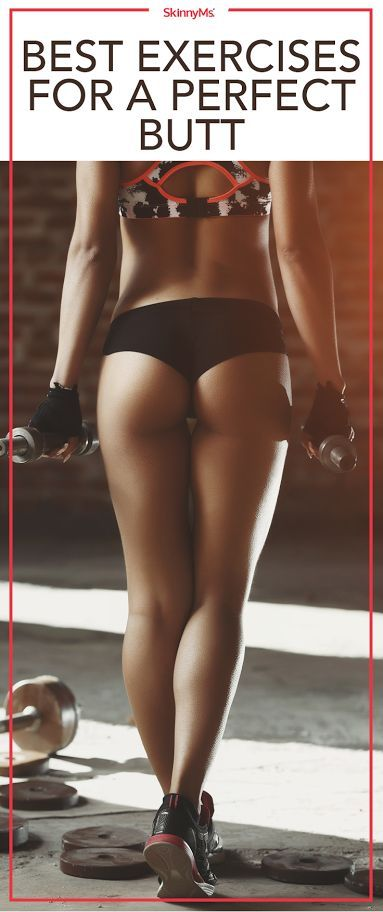 Best Exercises for a Perfect Butt