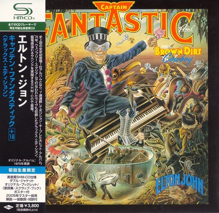 Elton John - Capitán fantástico y el vaquero de la suciedad de Brown [Deluxe Edition Japón SHM-CD] (2008)