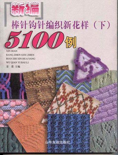 5100 - Adelia VH - Álbuns da web do Picasa