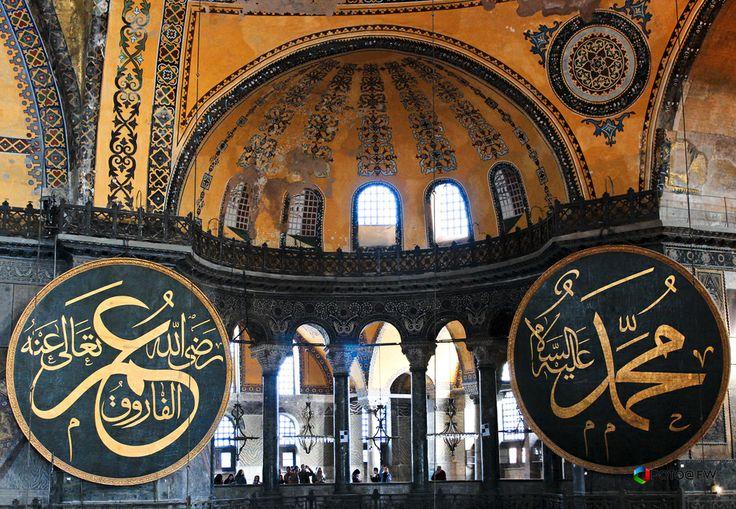 The mosque Hagia Sophia