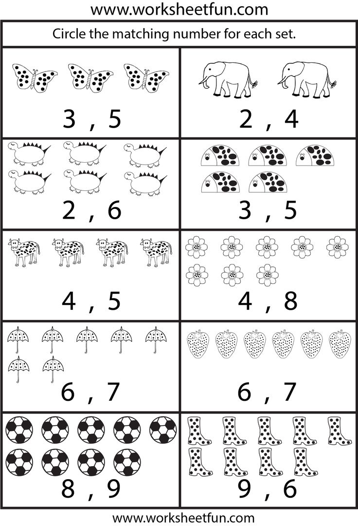 Kindergarten Worksheets / FREE Printable Worksheets – Worksheetfun