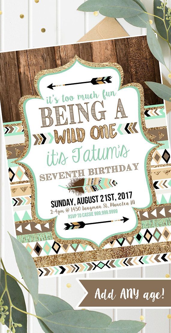 birthday invitatioletter to friends%0A These brown teal and Gold Wild one Tribal Birthday Invitations  Printable  Invites for ANY age  feature an ultra easy to use format with the CUTEST  Tribal