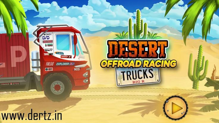 Download Desert rally trucks Offroad racing full version from Dertz without breaking a sweat. By far the best website to download games for your android! Link: http://www.dertz.in/games/download-Desert-rally-trucks-Offroad-racing-free-android-mobile-game-74125.htm
