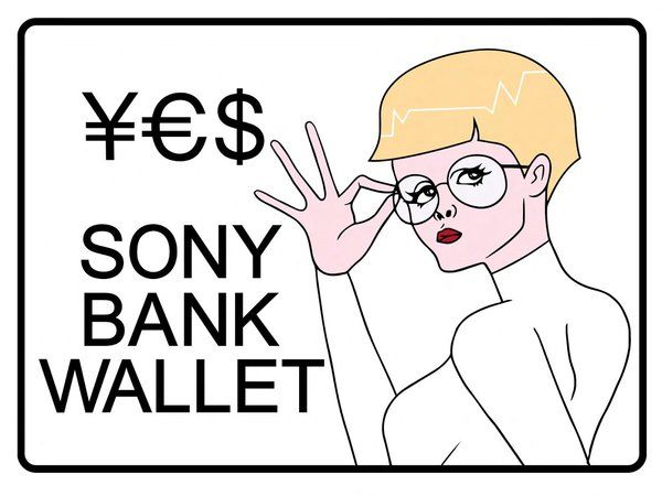 STEP1 お小遣い帳をつけて、支出を把握するさて質問。あなたは今、お財布の中に入っているお金、預金口座に入っているお金を把握している? 月に自分がどのくらいファッションアイテムを買い、どのくらい飲み...