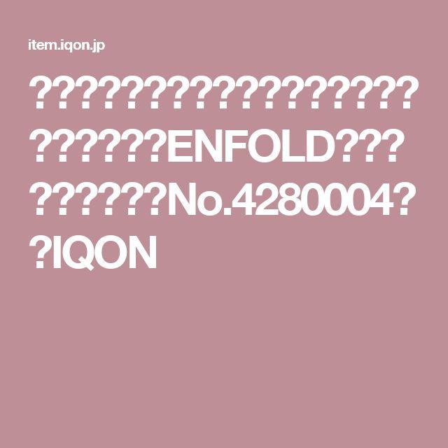 ビスコースダンボールワンピース(エンフォルド[ENFOLD]のワンピース)[No.4280004] IQON