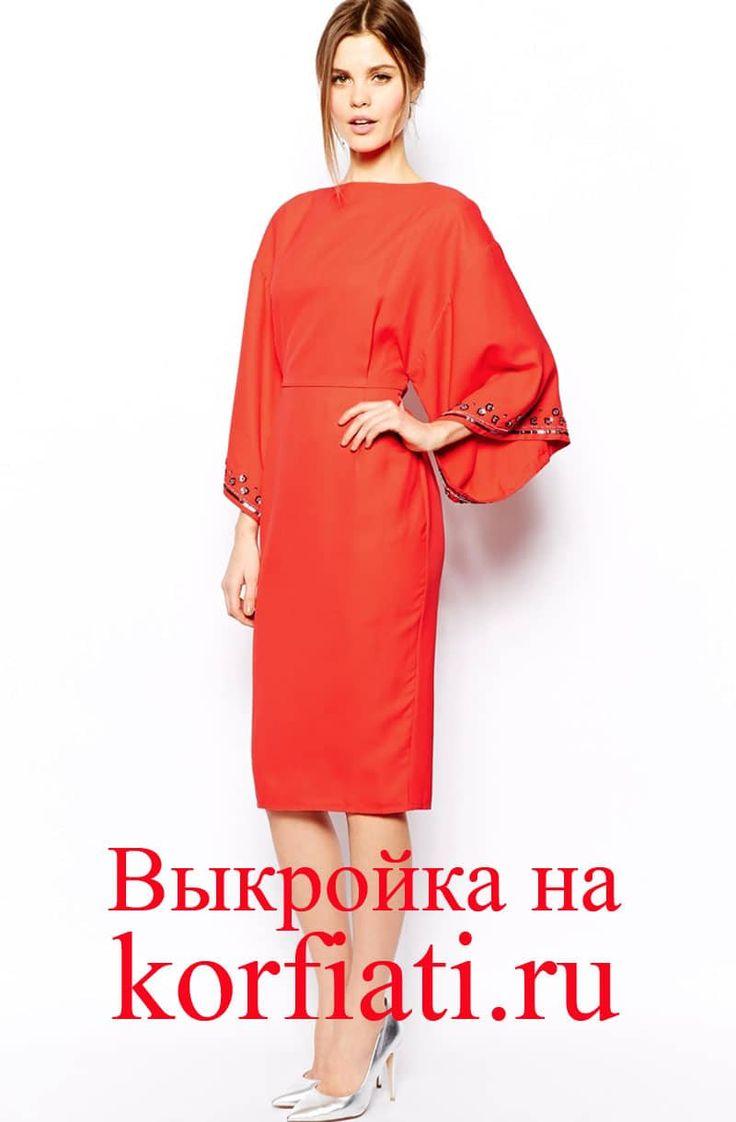 Предлагаем вам самые точные выкройки платьев на любой вкус и для любого случая от ШКОЛЫ ШИТЬЯ Анастасии Корфиати. Креативные идеи и модные решения!