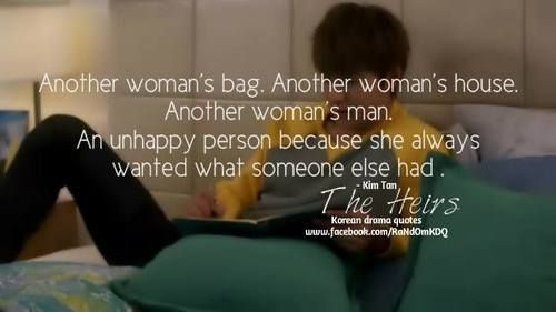 Korean Drama Quotes The Heirs images