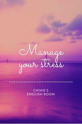 ストレスを味方につける方法についてお話ししています。  #大人のやり直し英語 #英会話 #通訳者 #英語の勉強 #マインドセット #海外在住・留学なし