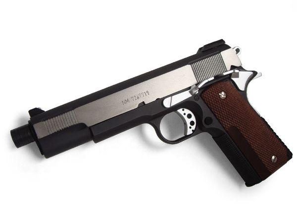 Naked Snake's M1911A1