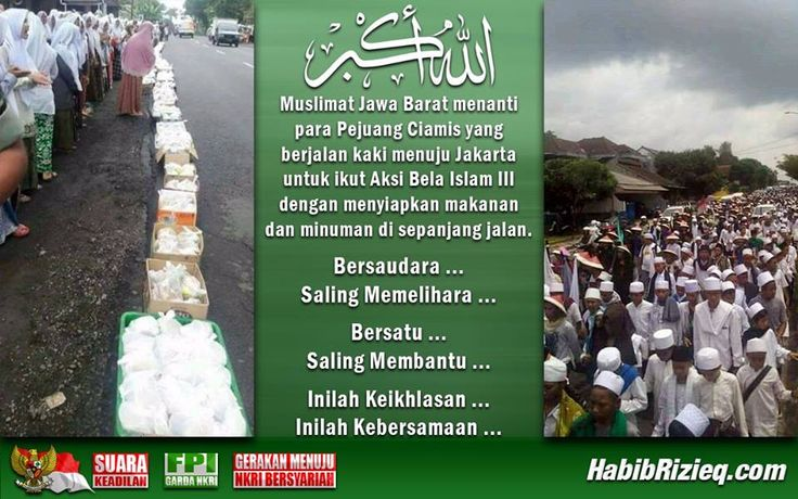 Muslimat Jawa Barat Menanti Para Pejuang Ciamis  Muslimat Jawa Barat menanti para Pejuang Ciamis yang berjalan kaki menuju Jakarta untuk ikut Aksi Bela Islam III dengan menyiapkan makanan dan minuman di sepanjang jalan.Bersaudara ...Saling Memelihara ... Bersatu ... Saling Membantu ... Inilah Keikhlasan ... Inilah Kebersamaan ...  from Front Pembela Islam http://www.fpi.or.id/2016/11/muslimat-jawa-barat-menanti-para.html via IFTTT