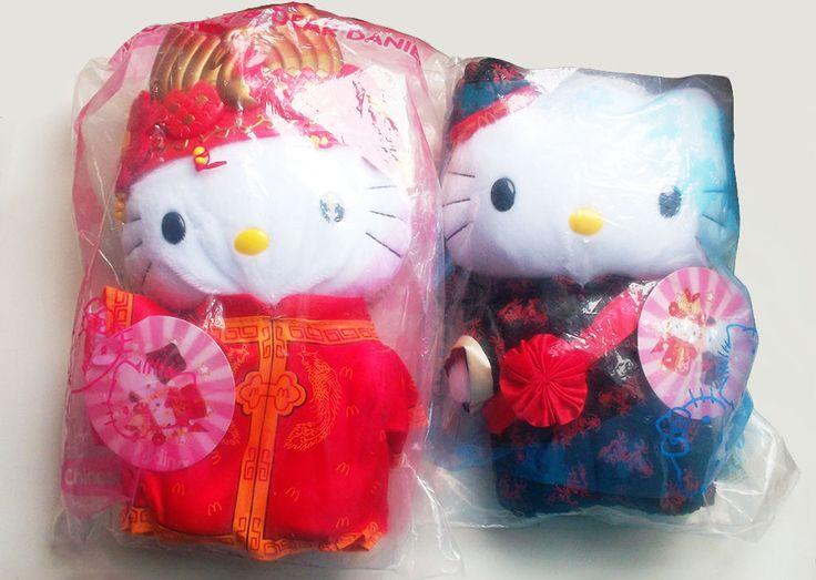 Hello Kitty Wedding Gift: Hello Kitty & Dear Daniel McDonald 1999 Chinese Wedding