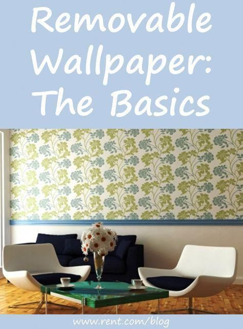 Renting doesn't mean you have to live with boring white walls! Learn the basics of temporary, removable wallpaper. [Rent.com Blog] #decorating #rentin…