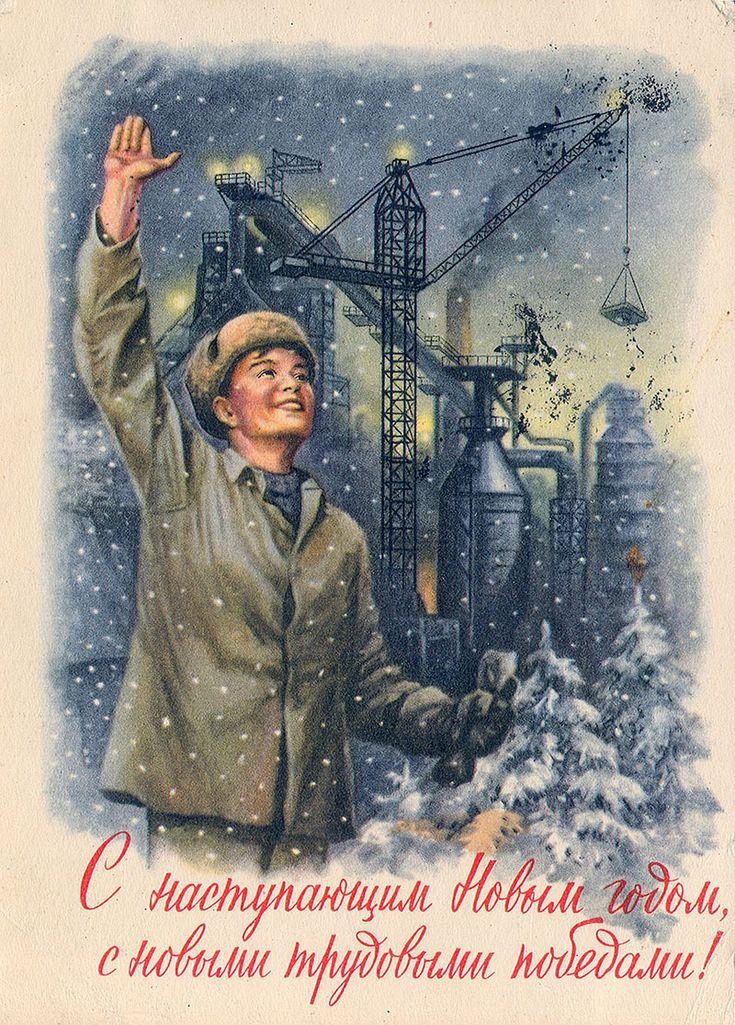 Можно, новогодняя строительная открытка
