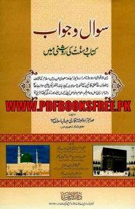 FREE FAIZAN BOOK DOWNLOAD E SUNNAT PDF