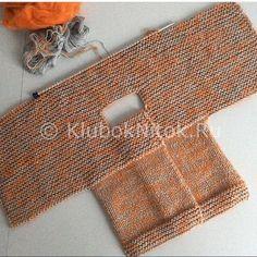 Кофта для малыша | Вязание для детей | Вязание спицами и крючком. Схемы вязания.