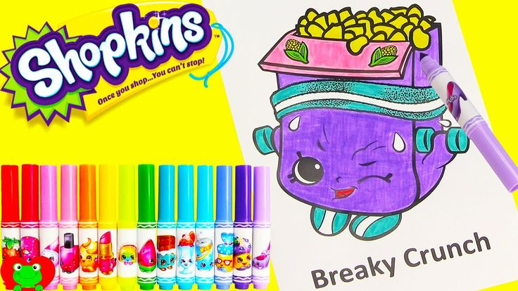 17 best images about shopkins on pinterest seasons lip balm and toys. Black Bedroom Furniture Sets. Home Design Ideas